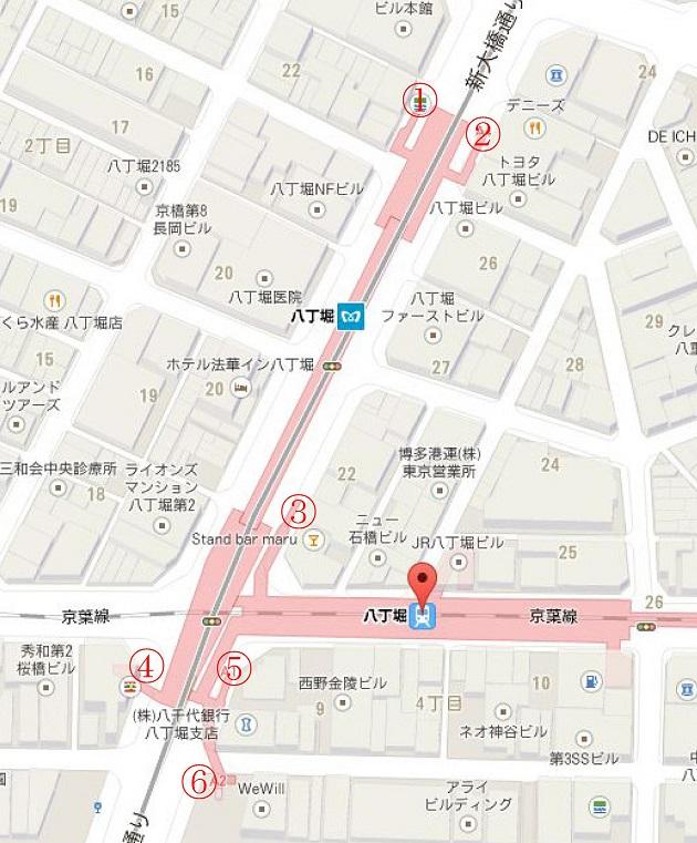 八丁堀駅周辺地図